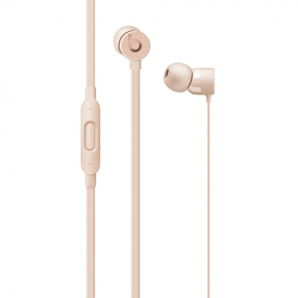urBeats3 Earphones with Lightning Connector - Matte Gold 1