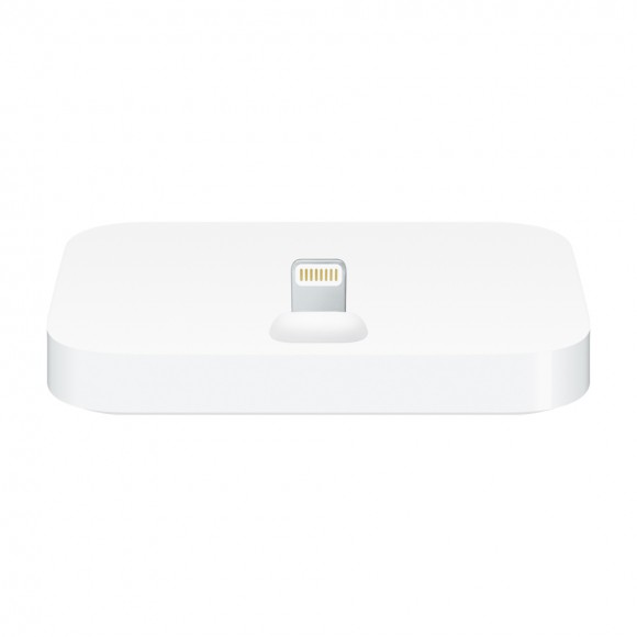 iPhone Lightning Dock White